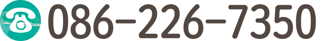086-226-7350
